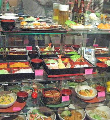 plastic-food